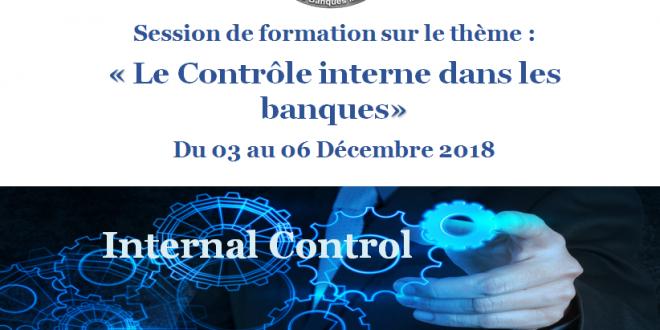 Session de formation sur le thème : « Le Contrôle Interne dans les Banques»