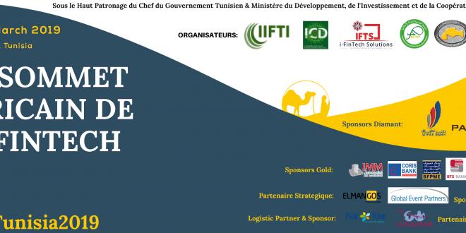 Premier Sommet Africain sur les Technologies Financières Islamiques (SAIFI) sous le titre «Finance islamique africaine à l'ère numérique»