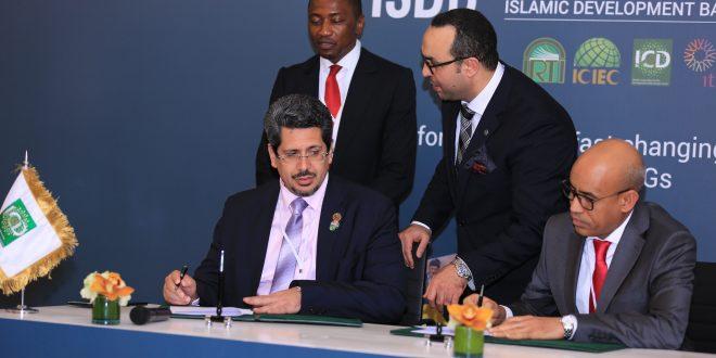 Signature d'une convention de partenariat entre l'Union des Banques Maghrébines (UBM) et la Société Islamique pour le Développement du Secteur Privé (ICD)