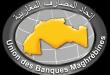 Un nouveau Conseil d'Administration pour  l'Union des Banques Maghrébines
