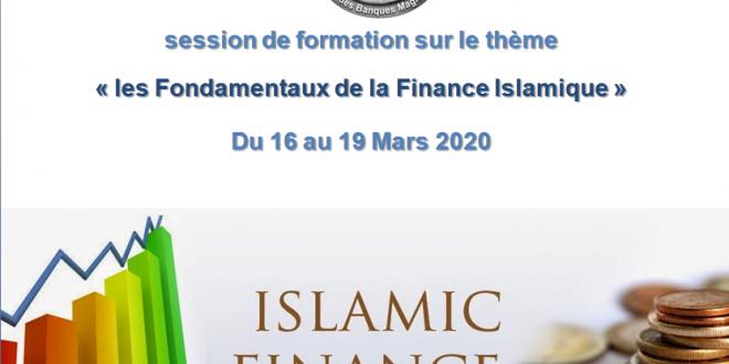 Session de formation sur le thème»les Fondamentaux de la Finance Islamique»